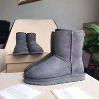 Männer und Frauen für Stapel innen angehoben verdickte Schneeschuhe warme Stiefeletten mittlere Rohr Winter Baumwolle gepolsterte Schuhe Lederschuhe der Frauen