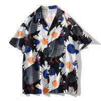 الرجال قمم الرجال القمصان قصيرة الأكمام قميص هاواي ذكر فضفاض الشاطئ في عطلة المكسور جميل زوجين كم قميص