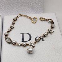 Pulseira de pérolas do sexo feminino D marca de moda CD carta pulseira feminina pequena estrela clássica de diamantes