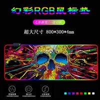 RVB Gaming Mouse Pad RVB Grand tampon de souris Gamer Big Mouse Mat US Computer Mousepad LED Rétroéclairage XXL Surface Macause Cad