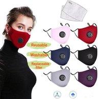 탄소 필터 안티 - 먼지 PM 2.5 얼굴 마스크 야외 사이클링 입 호흡과 미국 주식 파티 마스크 DHL 배송 마스크