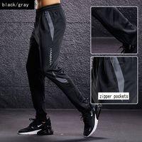 BINTUOSHI Спортивные штаны бегущих брюки с карманами на молнии Обучение и Joggings Мужчины Фитнес Йога AP06 #