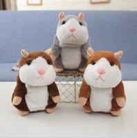 Animaux en peluche Poupées Speak son enregistrement Hamster Jouets pour animaux en peluche Souris Jouet peluche enfants jouet éducatif jouet en peluche enfants cadeau LSK441