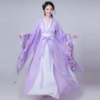 Сцена носить женщин китайский костюм китайской принцессы традиционные танцы костюмы дети Enfants девушка народные древние Hanfu тан династия Drainaturgic