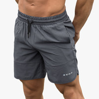 Erkek Şort Erkekler Spor Salonları Fitness Vücut Geliştirme Spor Jogger Egzersiz Hızlı Kuruyan Serin Kısa Pantolon Adam Rahat Moda Plaj Sweatpants