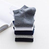 Mesh Yaz Sıskaların Çorap Koku giderme Ter Emme Havalandırma Tekne Çorap Katı Renk Sığ Ağız socking 1 25ch D2