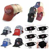 Donald Trump 2020 Casquette de baseball réglable Sports de plein air Hats Keep America Great Encore une fois le président des élections Trump Mesh Cap CYZ2489