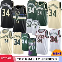 NCAA 34 Giannis Antetokounmpo College Basketball Maglie Uomo Youth Maglie Viola 34 Ray Allen 6 Eric Bledsoe Basketball 2019 Nuovo