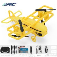 JJRC H95 2.4G дистанционного управления Мини-планерная игрушка, высота Удержание, регулируемая скорость, 360 ° Flip, безголовый режим, Xmas Cadious Dainty Boy Boy, 2-2