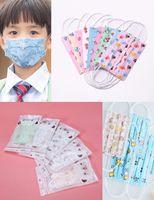 Çocuklar Maskeler 10pcs / pack Tasarımcı Facemask Moda Çocuk yüz maskesi Çocuk 3Layers Tek 8hours Kid Koruyucu Ağız Gemi DHL Maske
