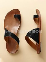 2020 new summer sandals women wish Europe selling fashion pure color clip toe flat sandals