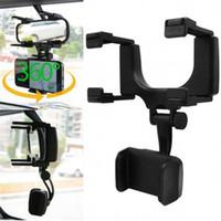 Universal Car Rearview Mirror Mont Holder, arrière Vue du Mont Miroir GPS pour GPS et téléphone mobile, support voiture Rearview Mirror