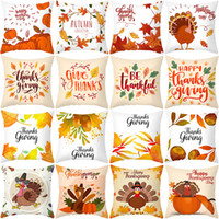 Weihnachten Pillowcase Halloween Thanksgiving-Kürbis Pillowcase 45 * 45CM Peach Skin Stoff Kissenbezug Fall Merry Xmas-Kissenbezug