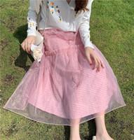 Мода высокая талия сетчатая клетчатая юбка 2020 новый осенний старинный корейский стиль юбки женские a-line длинная юбка женщина