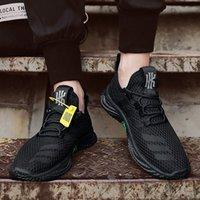 Hommes Chaussures de course Fitness en plein air Hommes Sport Chaussures Air Mesh légère tendance sneakers antidérapante Damping formation noir blanc