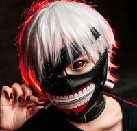 Tokyo Ghoul Fermuar Şenlikli Parti HA962 Malzemeleri Karikatür Cosplay Halloween Çim Tohum Altın Ağaç Grind Kalınlaşmak Parti Maskeler Maske Maske
