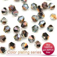 120pcs brillant AB Colore 4mm Crystal Bicone Perles de verre Perles de verre dessert des perles de boucle d'oreille Boucle d'oreille Faire bijou accessoires DIY