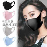 Elegante lavável anti-poeira Cotton Mouth Máscara Facial máscaras pretas de protecção Unisex descartável máscara da mulher do homem vestindo preto