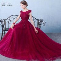 Babyonlindress Cheap Elegant Burgundy Lace Prom Dresses Long Beadings Lace-up Backless Tulle Prom Gown A-line Vestido de Festa Longo CPS469