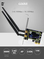 سطح المكتب المدمج في PCI-E بطاقة شبكة لاسلكية تردد مزدوج 300M WIFI بطاقة شبكة لاسلكية 2.4G / 5G يدعم إطلاق AP