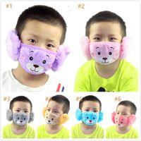 Защитный Медведь Вышивка Дети 2 В 1 Ear Mouth маска Winter Warm Маски РМ2,5 против пыли Face Kids Party Подарки