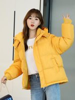 Down and down padded jacket 2020 new Korean style loose brea...
