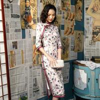 اللباس شنغ Cooc الحرير خمر تشيباو ملابس كم طويل شيونغسام اللباس الوردي المرأة الصينية التقليدية الصينية styel وتشيباو