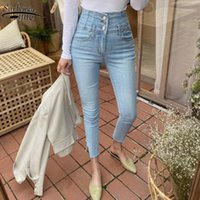 Jeans Femme Femmes Denim Pantalon Skinny Pantalons Pantalon 2021 Taille haute Craître Dame Streetwear 10411