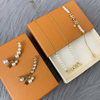 CD Gioielli2020 Nuova collana di perla collana femminile dijia internet celebrità braccialetto temperamento temperamento orecchio perla