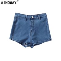 Vintage chic women high- waist Ripped washed shorts jeans lad...