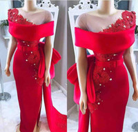 2020 Red Mermaid Evening Dresses Custom Made Illusion Sheer ...
