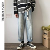 Erkek Kot TFETTERS 2021 Moda Erkekler Marka Hip Hop Sonbahar Katı Pamuk Düz Gevşek Vintage Yıkanmış Eski Streetwear