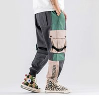 Mens Hip Hop Cargo Pants Streetwear Color Block Patchwork Ha...