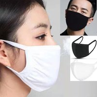 Black Face PM2.5 Masks With Breathing Cotton Washable Reusable Cloth Masks Protection From Dust Pollen Pet Dander HH9-3162