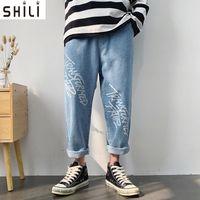 Hot Sale Casual Men Jeans Straight Slim Cotton High Quality Denim Jeans Men Retail & Wholesale Pants plus size