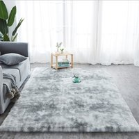 Grey Carpet Tie Dyeing Plush Soft Carpets For Living Room Be...