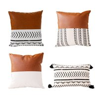 Set of 2 Faux Leather Pillow Cover Square Luxury Cushion Cas...
