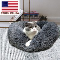 furry soft comfortable kennel Winter warm cat and dog puppy cushion mat sofa washable plush pet bed