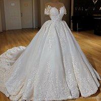 2021 Gorgeous dentelle bll robe de mariée robes de mariée à manches courtes Chapelle Robes de mariée de mariage Country Church Vestidos sur mesure
