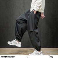 Privathinker japoneses sólidos Joggers calças dos homens Cor frouxo homem Calça Casual Harem Plus Size Masculino Oversized Calças CX200729