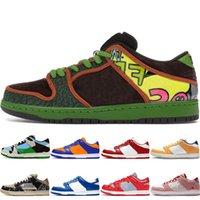 أحذية جديدة تشغيل دونك الأحذية بالنسبة للنساء الرجال دي لا سول الخضراء جراد البحر الأشعة تحت الحمراء ليزر كنتاكي ليلة البرتقال الرياضة الأذى الاحذية