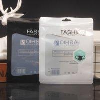 15x18 cm Mascarilla neutra universal Bolsa de embalaje Sellado Ziplock portátil Portáfico Impresión de impresión Paquete Masks individuales Bolsa de paquete