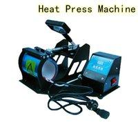 جديد وصول الحرارة الصحافة آلة التسامي الطباعة الحرفية DIY التدفئة نقل حجم قابل للتعديل عادي القدح