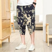 2020 Mens Fashion Casual Retro Harem Loose Fit Baggy Dance P...