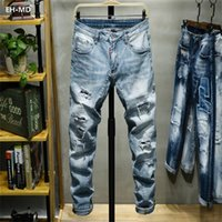 EH · MD® Triple Stitching Jeans Men' s Large Leather Lab...