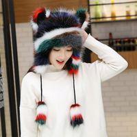 Beanie Skull Caps Women Winter Plush Velvet Thickening Fur Hat Cute Cat Ears Warm Cartoon Pompom Hats Soft Fashion Girls Beanies