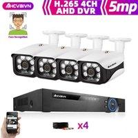 أنظمة كيت مراقبة الفيديو 1080P 5MP HD DVR 4ch نظام الدوائر التلفزيونية المغلقة للمنزل 4 كاميرا الأمن 2000TVL في الهواء الطلق