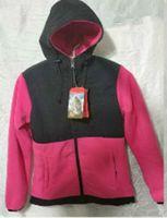 후드와 함께 빠른 선박 아이들의 양털 Ototo 노스 자켓 패션 겨울 Softshell 자켓 키즈 야외 스키 얼굴 코트 방풍 코트