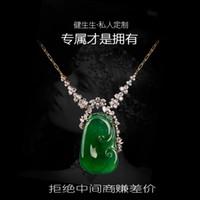 Emerald vivo Myanmar Natural Jade Pendant Anel Ice-like Bracelet Segurança Buckle Tipo de vidro Jade Buddha Privado