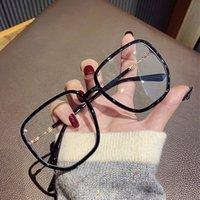 Moda occhiali da sole Cornici 2021 Anti-Blue Light Over Square Occhiali da vista ottici quadrati Donne classiche Metallo Myopia Glasses Occhio da prescrizione